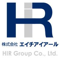 HIR_Aboutus