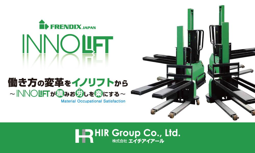 innolift01-1000x600